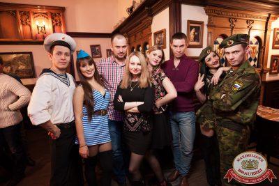 День защитника Отечества, 23 февраля 2018 - Ресторан «Максимилианс» Уфа - 00032