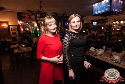 День защитника Отечества, 23 февраля 2018 - Ресторан «Максимилианс» Уфа - 00065