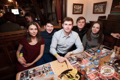 День защитника Отечества, 23 февраля 2018 - Ресторан «Максимилианс» Уфа - 00066