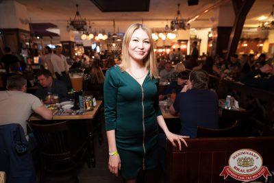 День защитника Отечества, 23 февраля 2018 - Ресторан «Максимилианс» Уфа - 00067