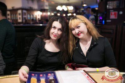 День защитника Отечества, 23 февраля 2018 - Ресторан «Максимилианс» Уфа - 00073