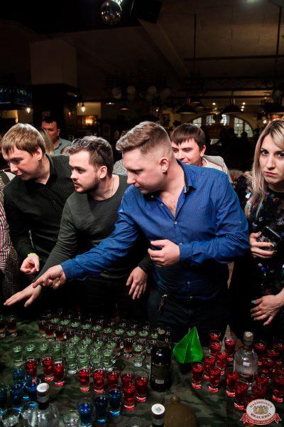 День защитника Отечества, 23 февраля 2020 - Ресторан «Максимилианс» Уфа - 0005