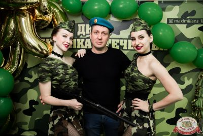 День защитника Отечества, 23 февраля 2020 - Ресторан «Максимилианс» Уфа - 0007
