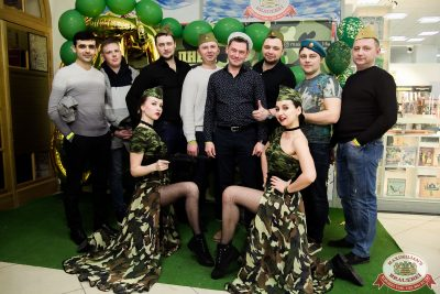 День защитника Отечества, 23 февраля 2020 - Ресторан «Максимилианс» Уфа - 0008