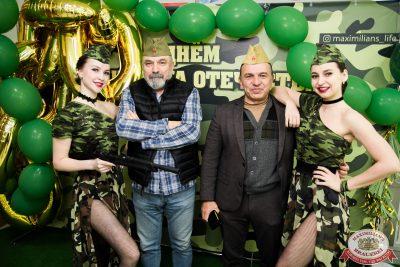 День защитника Отечества, 23 февраля 2020 - Ресторан «Максимилианс» Уфа - 0009