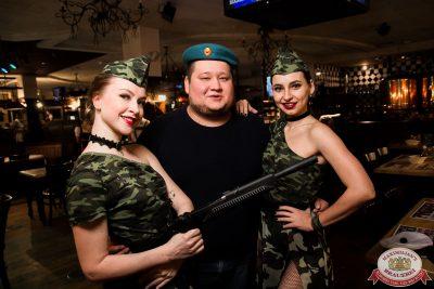 День защитника Отечества, 23 февраля 2020 - Ресторан «Максимилианс» Уфа - 0025