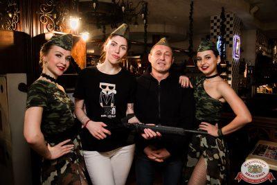 День защитника Отечества, 23 февраля 2020 - Ресторан «Максимилианс» Уфа - 0026