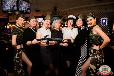 День защитника Отечества, 23 февраля 2020 - Ресторан «Максимилианс» Уфа - 0029