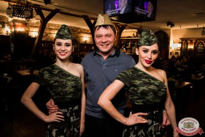 День защитника Отечества, 23 февраля 2020 - Ресторан «Максимилианс» Уфа - 0031