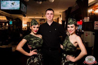 День защитника Отечества, 23 февраля 2020 - Ресторан «Максимилианс» Уфа - 0034