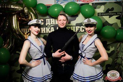День защитника Отечества, 23 февраля 2020 - Ресторан «Максимилианс» Уфа - 0037