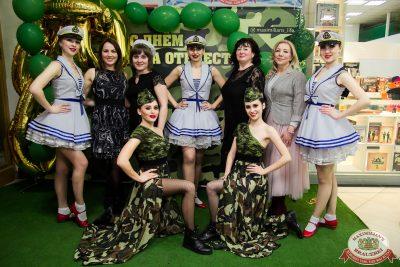 День защитника Отечества, 23 февраля 2020 - Ресторан «Максимилианс» Уфа - 0038