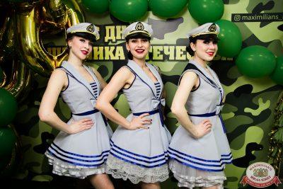 День защитника Отечества, 23 февраля 2020 - Ресторан «Максимилианс» Уфа - 0039