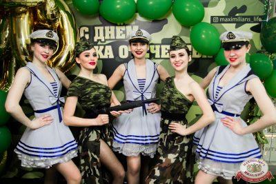 День защитника Отечества, 23 февраля 2020 - Ресторан «Максимилианс» Уфа - 0040
