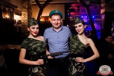 День защитника Отечества, 23 февраля 2020 - Ресторан «Максимилианс» Уфа - 0043