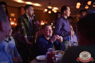 День защитника Отечества, 21 февраля 2016 - Ресторан «Максимилианс» Уфа - 09
