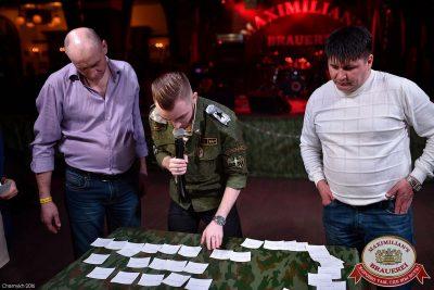 День защитника Отечества, 21 февраля 2016 - Ресторан «Максимилианс» Уфа - 13