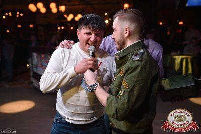 День защитника Отечества, 21 февраля 2016 - Ресторан «Максимилианс» Уфа - 14
