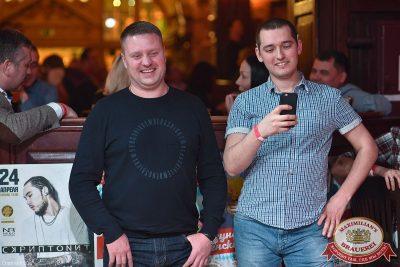 День защитника Отечества, 22 февраля 2016 - Ресторан «Максимилианс» Уфа - 10