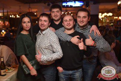 День защитника Отечества, 22 февраля 2016 - Ресторан «Максимилианс» Уфа - 23