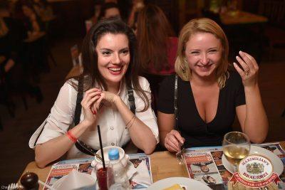 День защитника Отечества, 22 февраля 2016 - Ресторан «Максимилианс» Уфа - 26