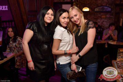 День защитника Отечества, 22 февраля 2016 - Ресторан «Максимилианс» Уфа - 28