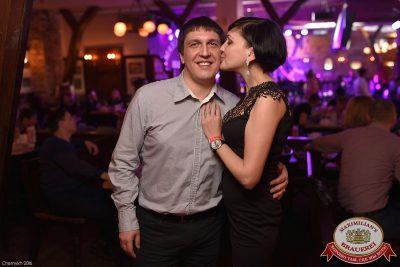 День защитника Отечества, 22 февраля 2016 - Ресторан «Максимилианс» Уфа - 30
