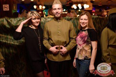 День Защитника Отечества, день второй, 22 февраля 2015 - Ресторан «Максимилианс» Уфа - 04