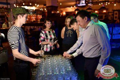 День Защитника Отечества, день второй, 22 февраля 2015 - Ресторан «Максимилианс» Уфа - 05