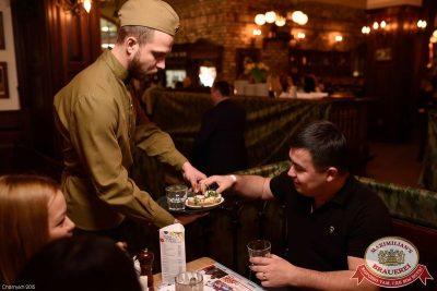 День Защитника Отечества, день второй, 22 февраля 2015 - Ресторан «Максимилианс» Уфа - 08