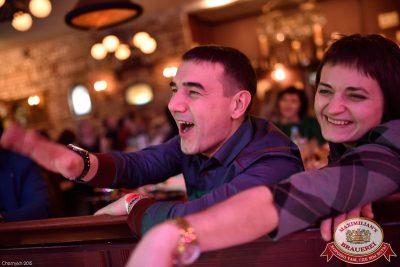 День Защитника Отечества, день второй, 22 февраля 2015 - Ресторан «Максимилианс» Уфа - 20