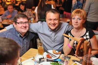 Ёлка, 2 октября 2013 - Ресторан «Максимилианс» Уфа - 06