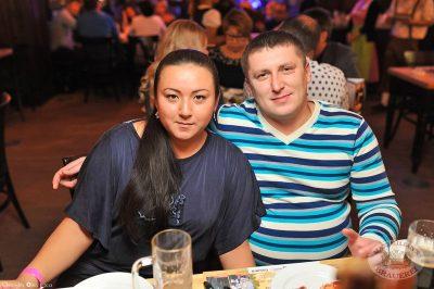 Ёлка, 2 октября 2013 - Ресторан «Максимилианс» Уфа - 07