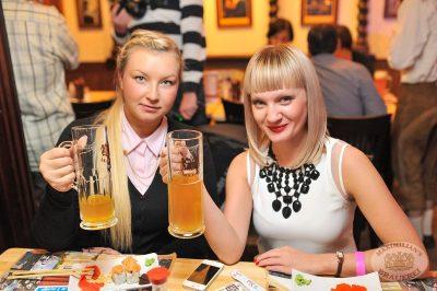 Ёлка, 2 октября 2013 - Ресторан «Максимилианс» Уфа - 11
