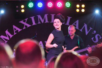 Ёлка, 2 октября 2013 - Ресторан «Максимилианс» Уфа - 16