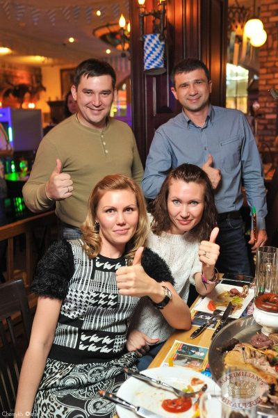 Ёлка, 2 октября 2013 - Ресторан «Максимилианс» Уфа - 28