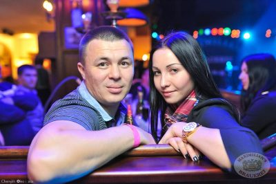 Ёлка, 2 октября 2013 - Ресторан «Максимилианс» Уфа - 30