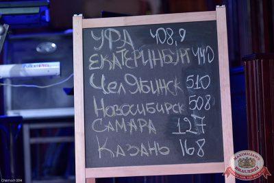 «Октоберфест»: Фестивальный уикенд, 3 октября 2014 - Ресторан «Максимилианс» Уфа - 01