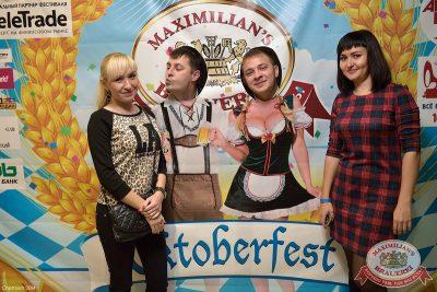 «Октоберфест»: Фестивальный уикенд, 3 октября 2014 - Ресторан «Максимилианс» Уфа - 07