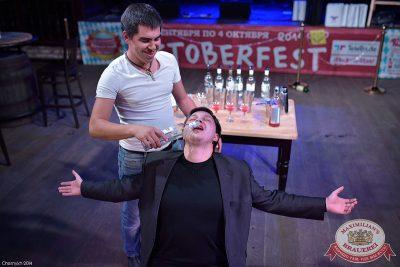 «Октоберфест»: Фестивальный уикенд, 3 октября 2014 - Ресторан «Максимилианс» Уфа - 10