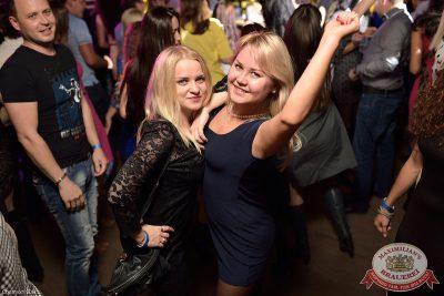«Октоберфест»: Фестивальный уикенд, 3 октября 2014 - Ресторан «Максимилианс» Уфа - 23
