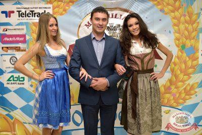«Октоберфест»: Фестивальный уикенд c Dj Nagornaya, 26 сентября 2014 - Ресторан «Максимилианс» Уфа - 05
