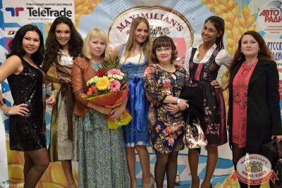 «Октоберфест»: Фестивальный уикенд c Dj Nagornaya, 26 сентября 2014 - Ресторан «Максимилианс» Уфа - 06