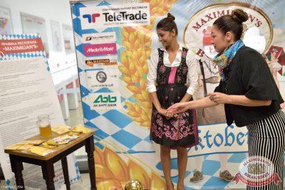 «Октоберфест»: Фестивальный уикенд c Dj Nagornaya, 26 сентября 2014 - Ресторан «Максимилианс» Уфа - 07
