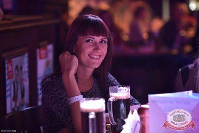 «Октоберфест»: Фестивальный уикенд c Dj Nagornaya, 26 сентября 2014 - Ресторан «Максимилианс» Уфа - 21