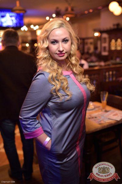 «Октоберфест»: Фестивальный уикенд c Dj Nagornaya, 26 сентября 2014 - Ресторан «Максимилианс» Уфа - 22