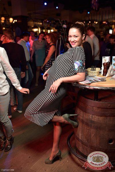 «Октоберфест»: Фестивальный уикенд c Dj Nagornaya, 26 сентября 2014 - Ресторан «Максимилианс» Уфа - 23