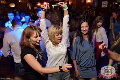 «Октоберфест»: Фестивальный уикенд c Dj Nagornaya, 26 сентября 2014 - Ресторан «Максимилианс» Уфа - 30