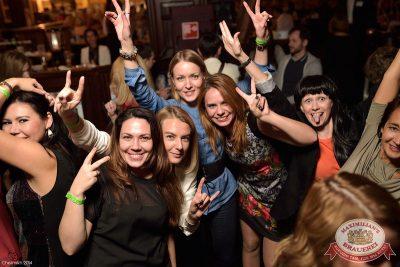 «Октоберфест»: Фестивальный уикенд c Dj Nagornaya, 26 сентября 2014 - Ресторан «Максимилианс» Уфа - 31