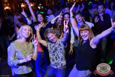 «Октоберфест»: Фестивальный уикенд c Dj Nagornaya, 26 сентября 2014 - Ресторан «Максимилианс» Уфа - 32